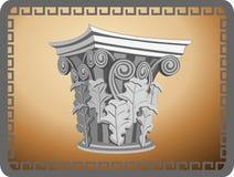 Pista de la columna del Corinthian Foto de archivo libre de regalías