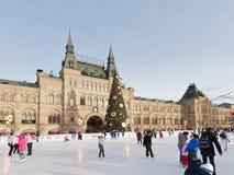 Pista de patinagem do inverno em Moscou Fotos de Stock