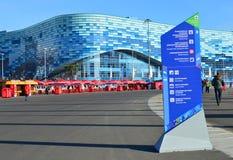 Pista di pattinaggio sul ghiaccio per l'iceberg di pattinaggio artistico in parco olimpico, Soci Immagine Stock Libera da Diritti
