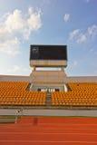 Pista y estadio Imagen de archivo