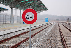 Piste della stazione di Dorasan Immagine Stock