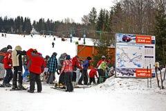Piste Ski track in Szczyrk. Poland Stock Images