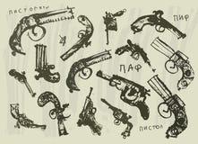 pistoler Royaltyfri Bild