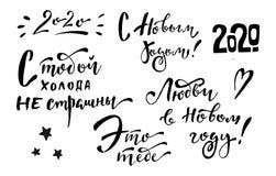 Piszący list zwrota ustalonego szczęśliwego nowego roku, życzy ci miłości w nowym roku, ja jest dla ciebie, 2020, z tobą no jeste royalty ilustracja