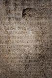 pisze list rzymską teksturę obrazy royalty free