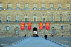 Pitti Palace Stock Photos