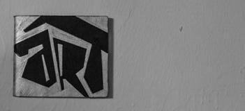 Pittura artistica moderna nella parete immagini stock