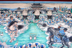 Pittura classica cinese Immagine Stock Libera da Diritti