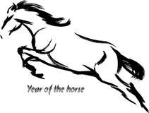 Pittura del cavallo che salta, anno del cavallo. Fotografie Stock Libere da Diritti