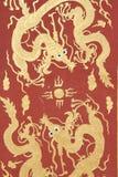 Pittura del drago della Cina Fotografie Stock Libere da Diritti