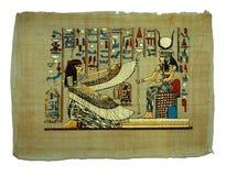 Pittura del papiro fotografie stock