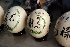 Pittura dell'uovo dello struzzo Immagine Stock Libera da Diritti