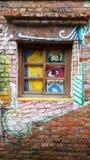 Pittura della parete Fotografie Stock Libere da Diritti