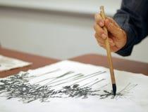Pittura della spazzola del cinese Fotografia Stock Libera da Diritti