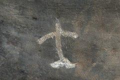 Pittura preistorica della caverna Bhimbetka - in India. Immagine Stock