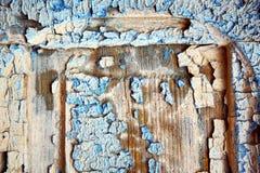 Pittura spogliata sporca in bagnato immagine stock