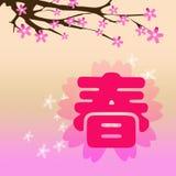 Pivoine chinoise de carte d'an neuf Images libres de droits