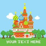 Pixel art isolated vector church. Illustration Royalty Free Stock Image