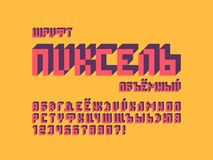 Pixel 3d font. Cyrillic vector. Alphabet letters and numbers. Typeface design stock illustration