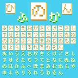 Pixel Japanese Hiragana. Alphabet vector font. Three-Dimensional stock vector Royalty Free Stock Photos