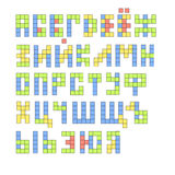 Pixel retro Cyrillic font. Constructive color alphabet. Pixel retro font. Constructive color Cyrillic alphabet for a dark background Stock Illustration