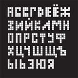 Pixel retro Cyrillic font. Constructive light alphabet. Pixel retro font. Constructive light Cyrillic alphabet for a dark background Royalty Free Stock Photos