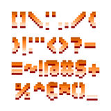 Pixel retro font computer game design vector illustration. Pixel retro font video computer game design 8 bit letters and numbers electronic futuristic style stock illustration