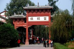 Pixian, China: Ceremonial Entry Gate Royalty Free Stock Photo