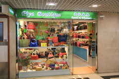 Piya boutique shop in Hong Kong Stock Photos