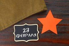 Pizarra con el texto ruso: 23 de febrero El día de fiesta es el día del defensor de la patria Foto de archivo