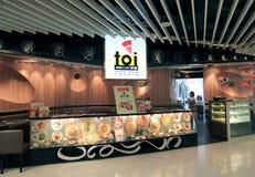 Pizza del riso di Toi Hokkaido a Hong Kong Fotografia Stock