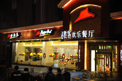 Pizza Hut in Chengdu Lizenzfreie Stockfotografie