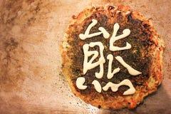 Pizza Japoński styl Zdjęcie Stock