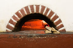 Pizza oven Stock Image