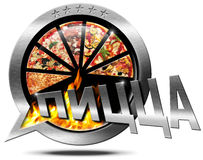 Pizza in Russian Language - Speech Bubble Royalty Free Stock Photo