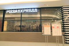 Pizzaexpress restaurang i Hong Kong Arkivfoto