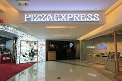 Pizzaexpress restaurant in hong kong Stock Photo