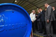 PJSC ` władzy maszyn ` Przewodniczący zarządzanie deska PJSC Gazprom A młynarki fotografia stock