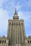 PKiN Varsovie Photos stock
