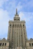 PKiN Warszawa Stock Photos