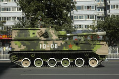 Pla self-propelled gun Stock Images