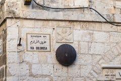 Plaats van het vijfde einde van Jesus Christ op de manier aan uitvoering op Via Dolorosa-straat in oude stad van Jeruzalem, Israë royalty-vrije stock foto's