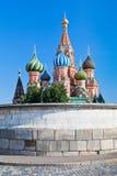 Plaats van Schedels in Moskou Royalty-vrije Stock Fotografie