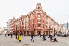 Plaatselijke bewoners en toeristen die op Arbat-straat lopen Royalty-vrije Stock Afbeelding