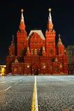 plac czerwony Fotografia Stock