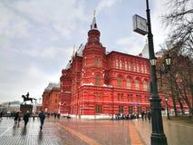 Plac Czerwony często rozważa główny plac Moskwa, Rosja Obraz Royalty Free