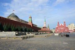 Plac Czerwony - historyczna rosyjska architektura w Moskwa Obraz Stock
