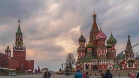 Plac Czerwony i St basila katedra w Moskwa zbiory