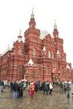 Plac Czerwony jest jeden sławni Rosja ` s miejsca interes Ono lokalizuje dobrze w sercu Moskwa Obrazy Stock