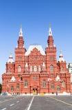 Plac Czerwony, Rosja Obrazy Stock